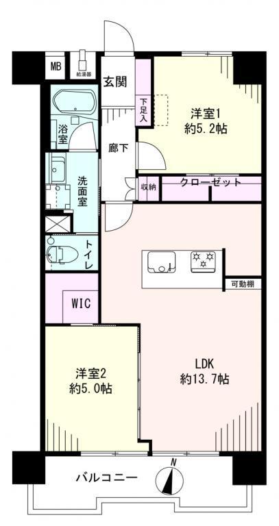 豊島園パークマンション 7階 52.82㎡ (豊島園駅)